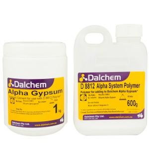 Alpha 1.6kg kit